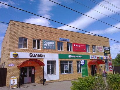 Мосальск